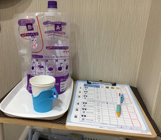 腸管洗浄液