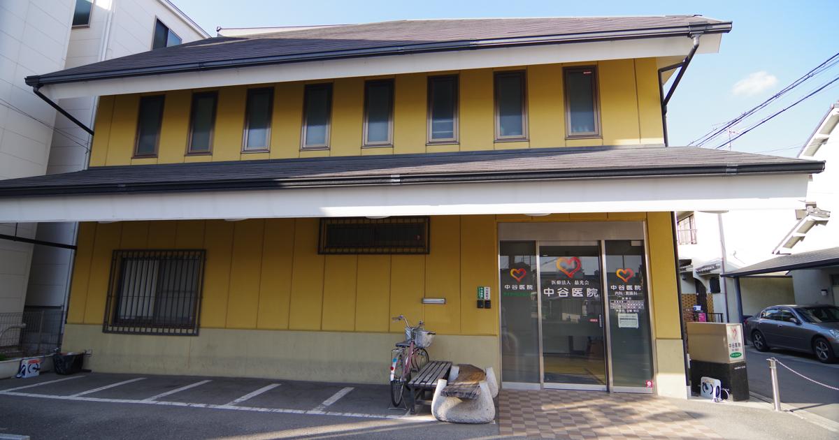 奈良市の人気産婦人科16選!口コミを集めました。 …