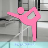 3月の運動療法